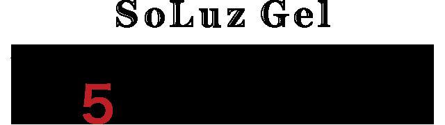 SoluzGelジェルネイルキット<Basic>5つの人気ポイント