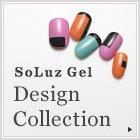2014 Design collectionデザインコレクション